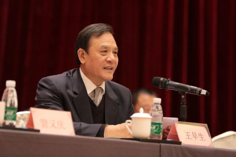 中国建设监理协会会长王