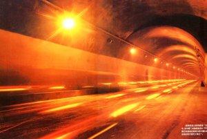 雁门关隧道