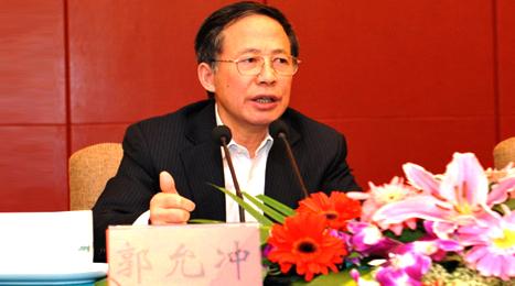 中国建设监理协会换届选