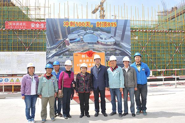 3.-协会领导和省监理华润万象城项目监理部人员合影.JPG