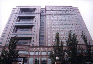 中国农业发展银行山西省分行12号综合楼