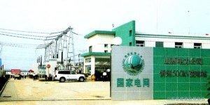 忻州500KV变电站工程