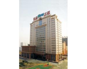 化学工业第二设计院煤化工设计研发基地研发楼一期工程