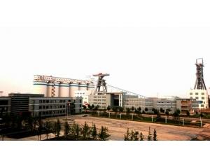 煤炭咨询、煤炭有限和山西中太共获2012-2013年度中国建设工程鲁班奖