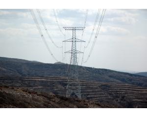 山西锦通工程项目管理咨询有限公司获2012-2013年度国家优质工程奖