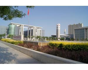 山西宇通建设工程项目管理有限公司承监工程获2013—2014年度国家优质工程奖